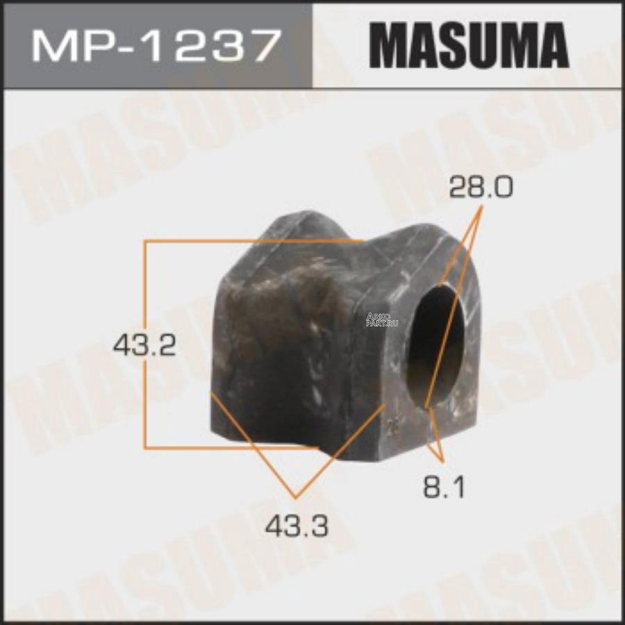 Втулка стабилизатора MASUMA  /front/ LAND CRUISER PRADO, GX460 / GRJ150L, URJ150L [уп.2]