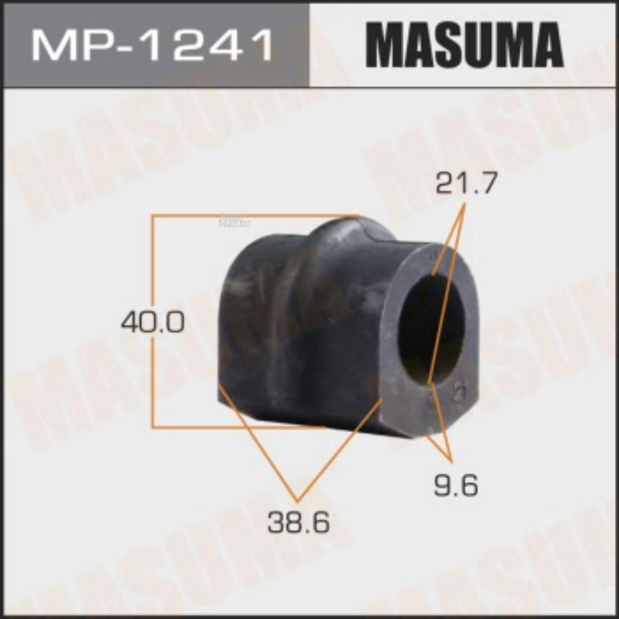 Втулка стабилизатора MASUMA  /rear/ PRIMERA / P12E, WTP12  [уп.2]
