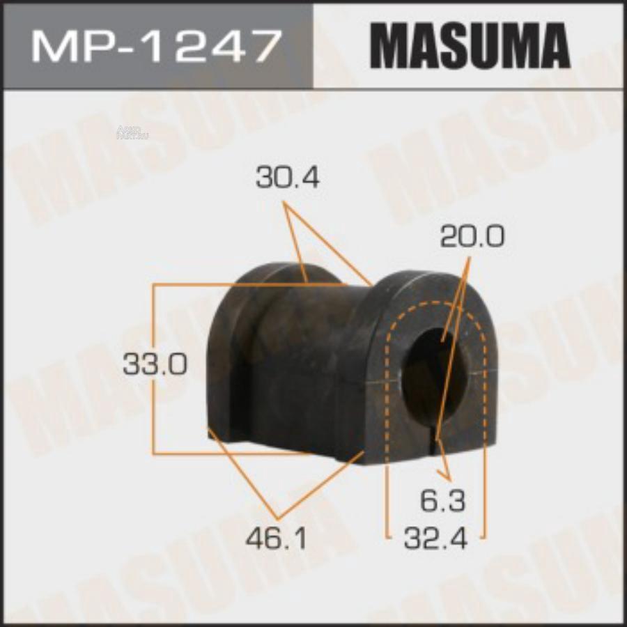 Втулка стабилизатора MASUMA  /rear/ PATROL/ Y61   [уп.2]