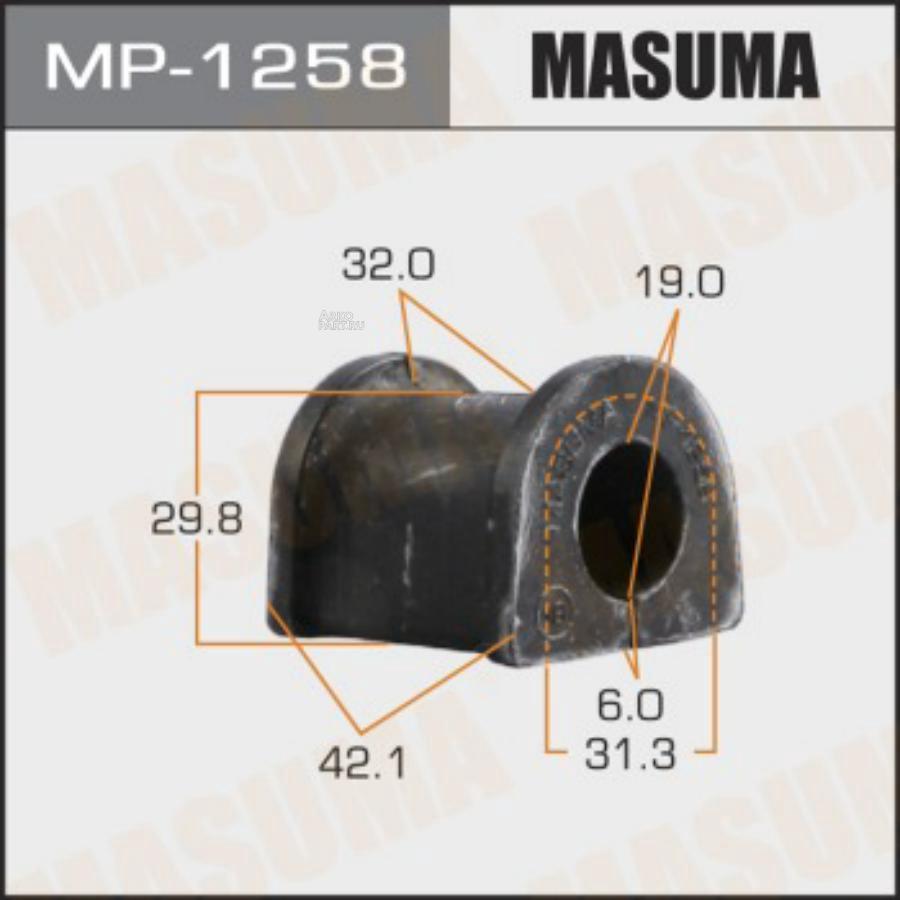 Втулка стабилизатора MASUMA  /rear/ GALANT/ DJ1A, DM1A   [уп.2]