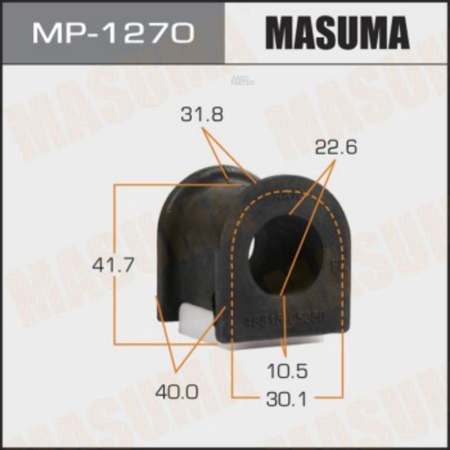 Втулка стабилизатора MASUMA  /front/ AVENSIS / AT220, CDT220  [уп.2]