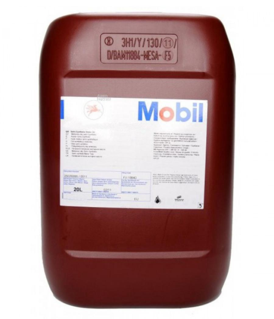 Масло гидравлическое Mobil  для ски узлов станков и станочных направляющих Vactra Oil N2, 20 л, ISO 68 152829 - 1/1 шт.