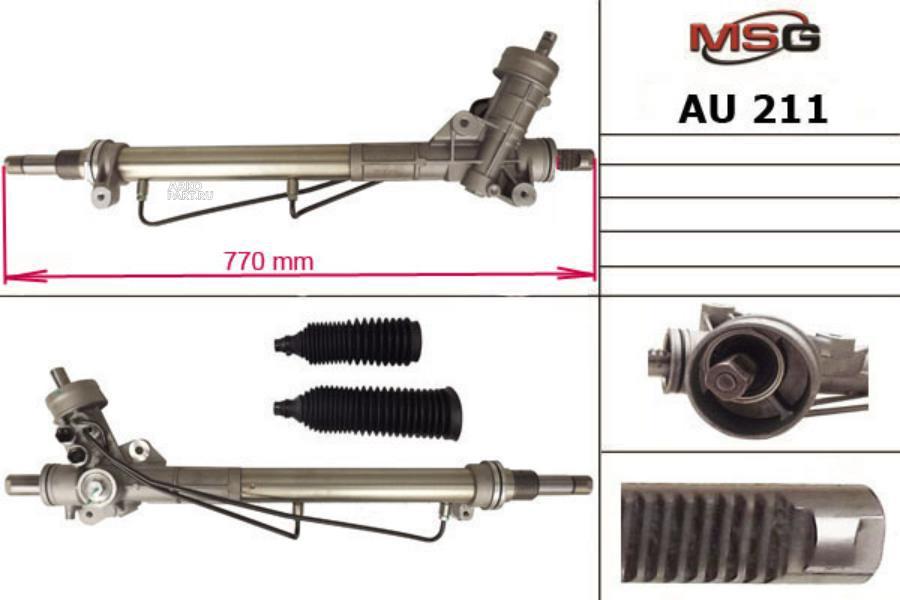 Рулевая рейка с ГУР AUDI A4 (8D2, B5) 94-00;SKODA SUPERB (3U4) 01-08;VW PASSAT (3B2) 96-00 MSG AU211