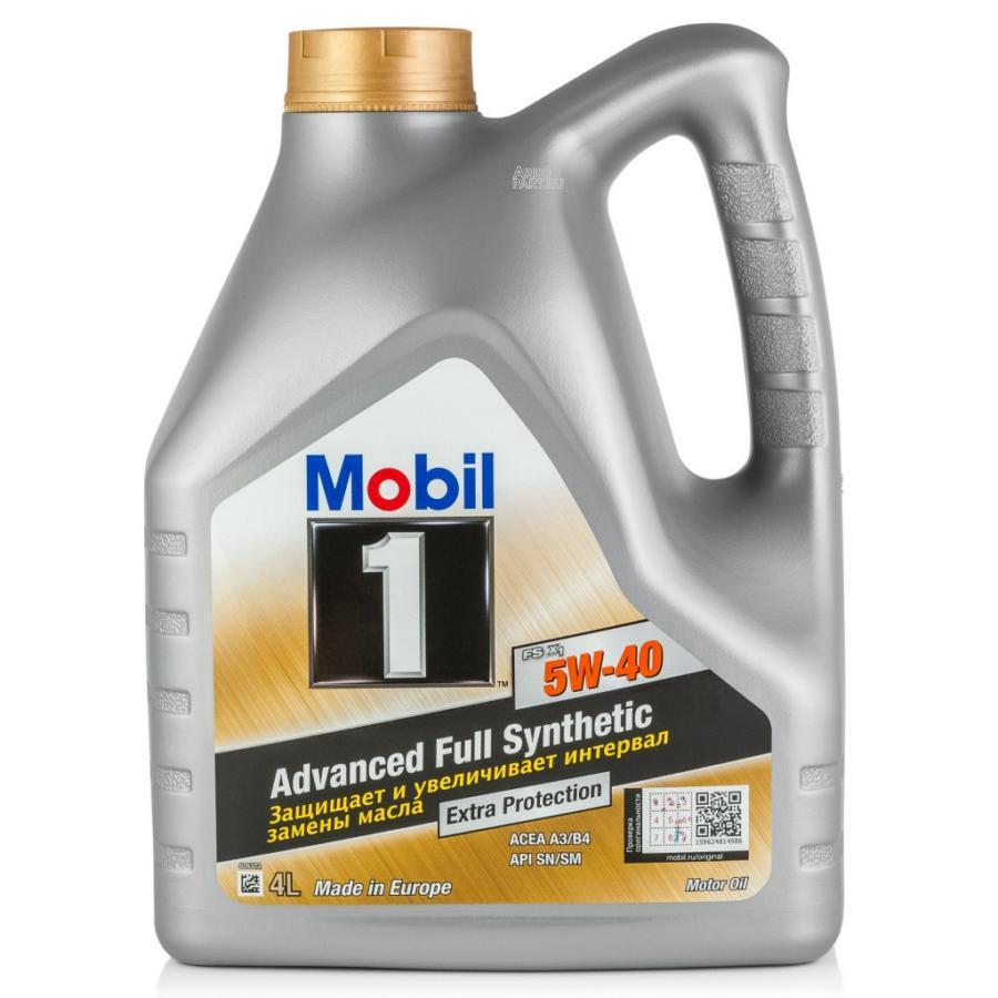 Масло моторное MOBIL 153265 5W40 (4L) FS X допуск MB 229.1/229.3  VW 502.00/505.00 синтетика, для авто с пробегом более 100.000 км MOBIL 153265