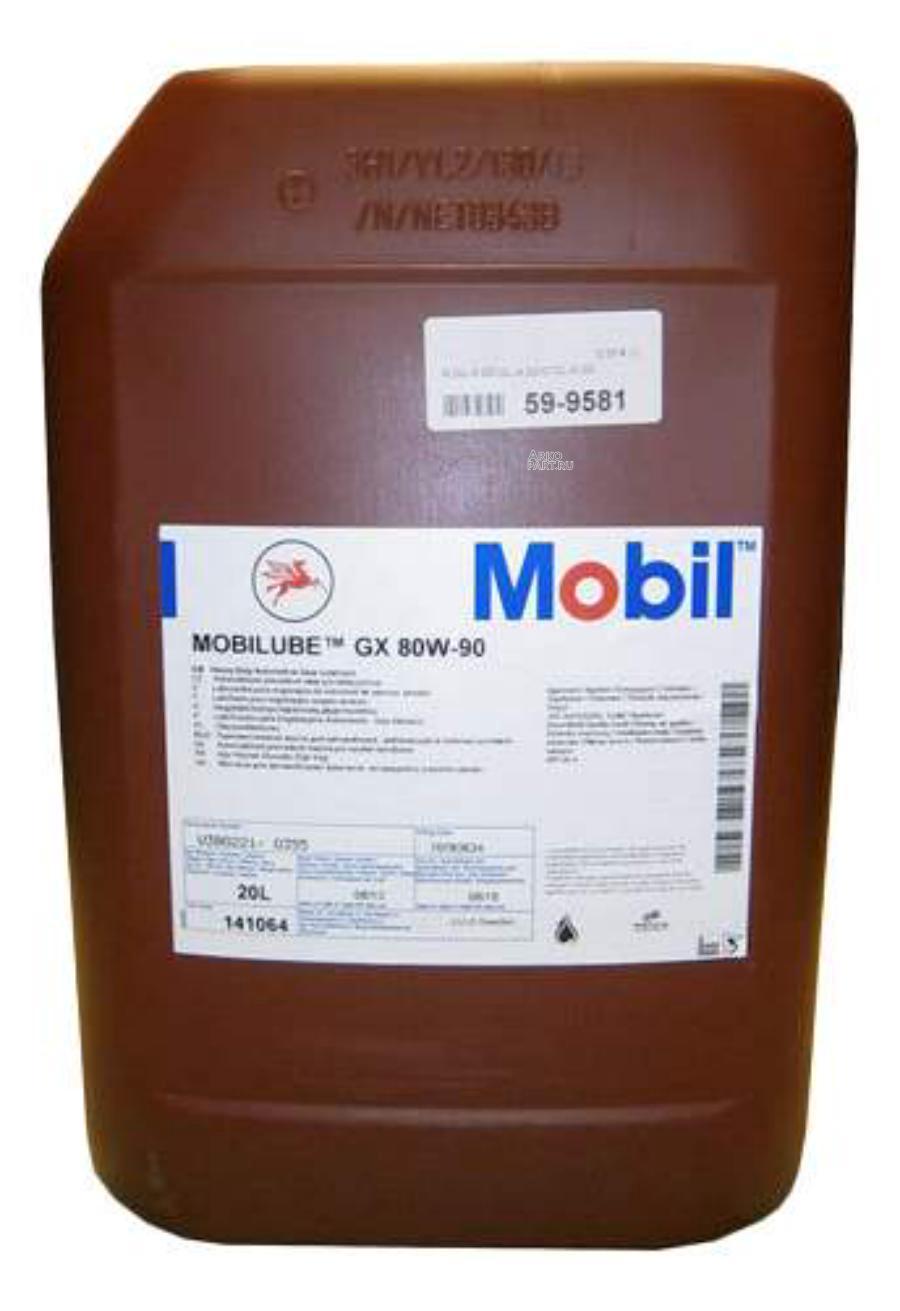 Масло трансмиссионное минеральное MOBILUBE GX 80W-90, 20л