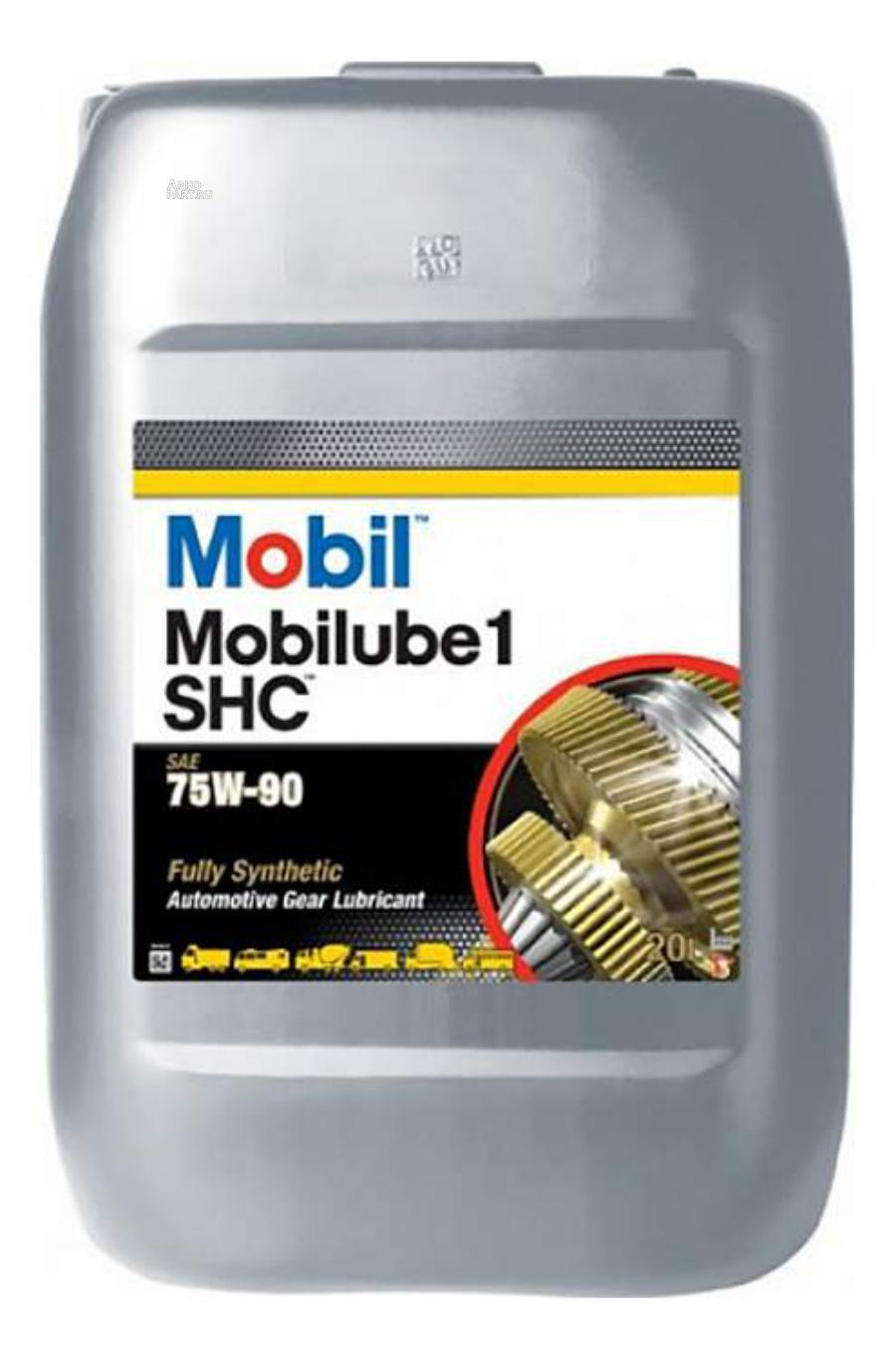 Mobil LUBE 1 SHC 75W90 20L MOBIL 152738