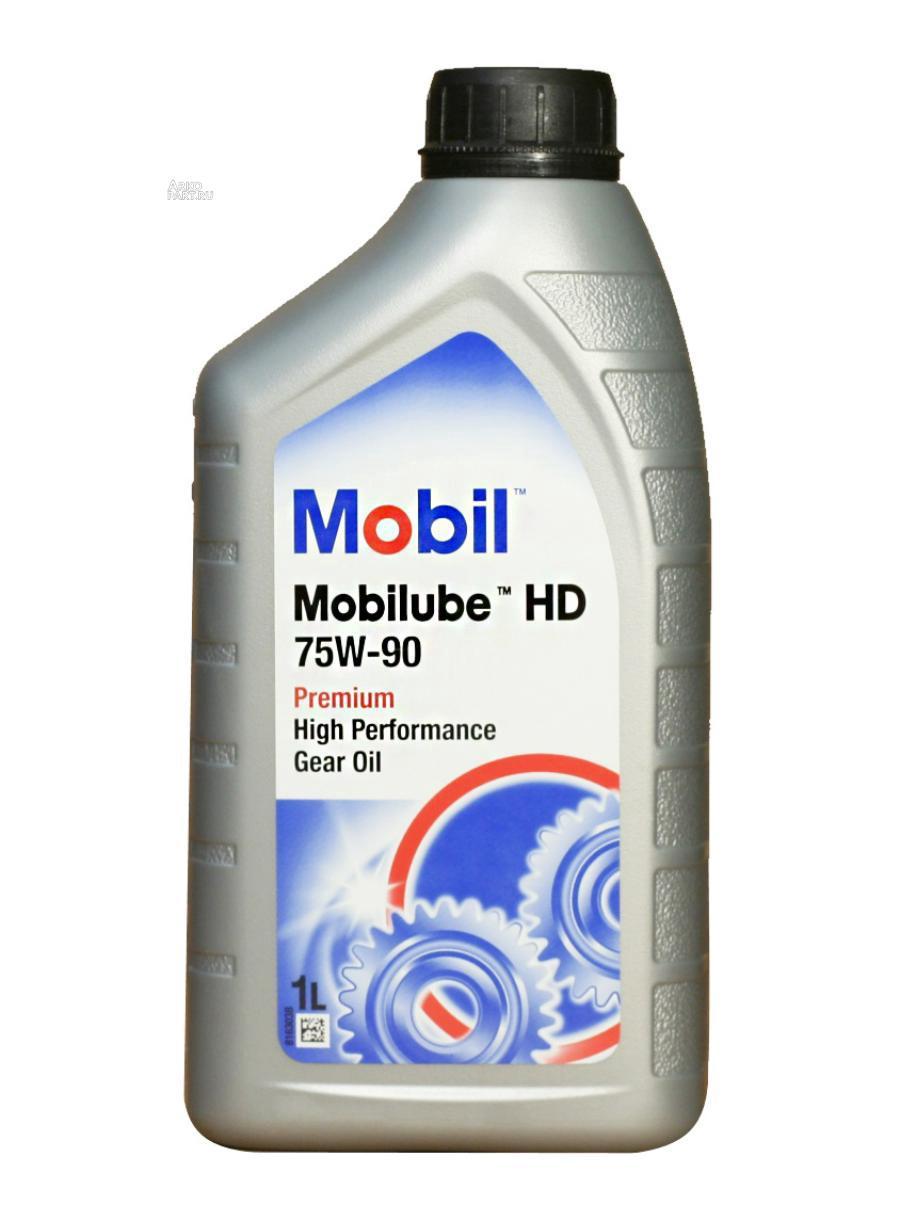 Масло трансмиссионное MOBILUBE HD 75W-90, 1л