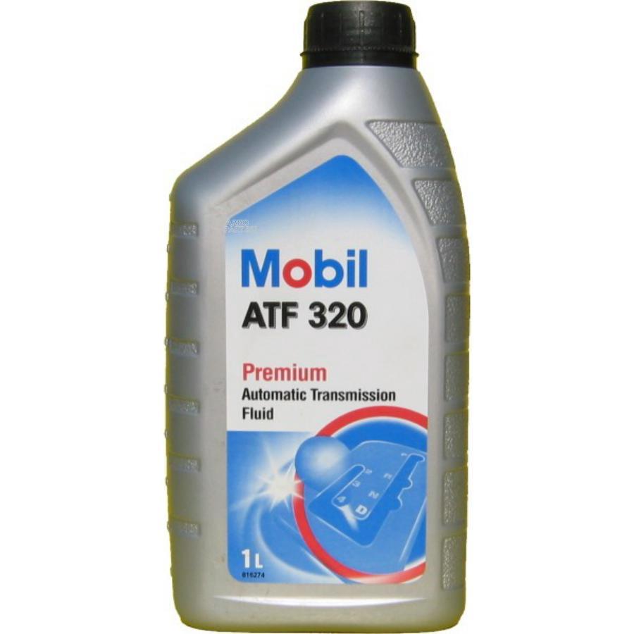 Масло трансмиссионное минеральное ATF 320, 1л MOBIL 152646