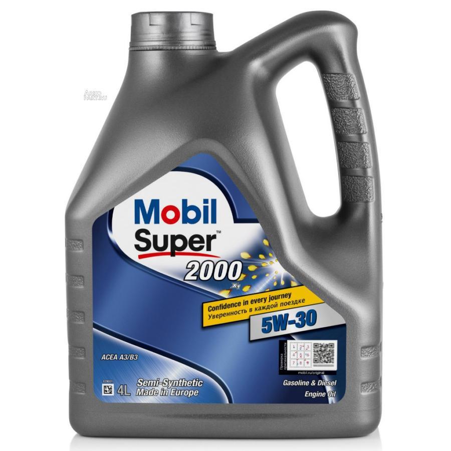 Моторное масло Mobil Super 2000 X1 5W-30 , полусинтетическое 155317 4л