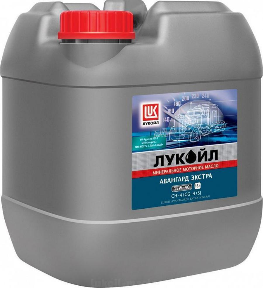 ЛУКОЙЛ Авангард Экстра 15W-40 CH4/CG4/SJ