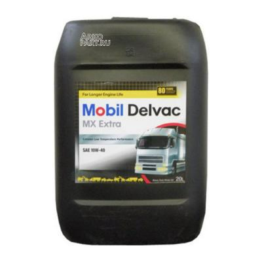 Масло моторное синтетическое DELVAC MX EXTRA 10W-40, 20л