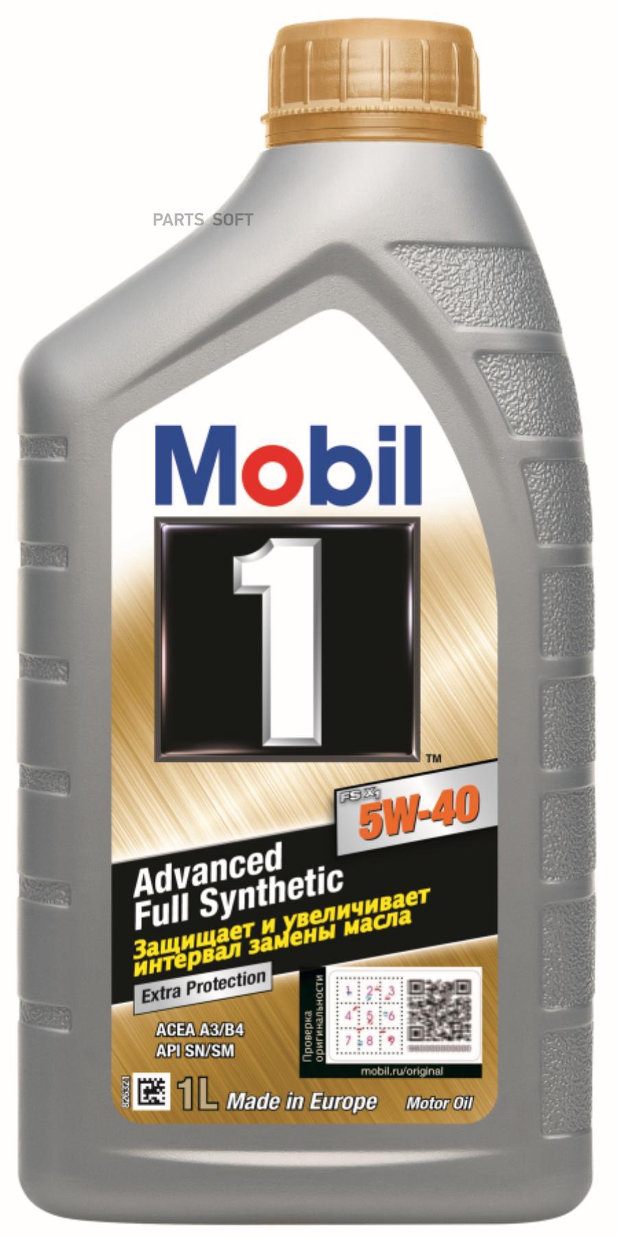 Масло моторное синтетическое Mobil 1 FS x1 5W-40, 1л