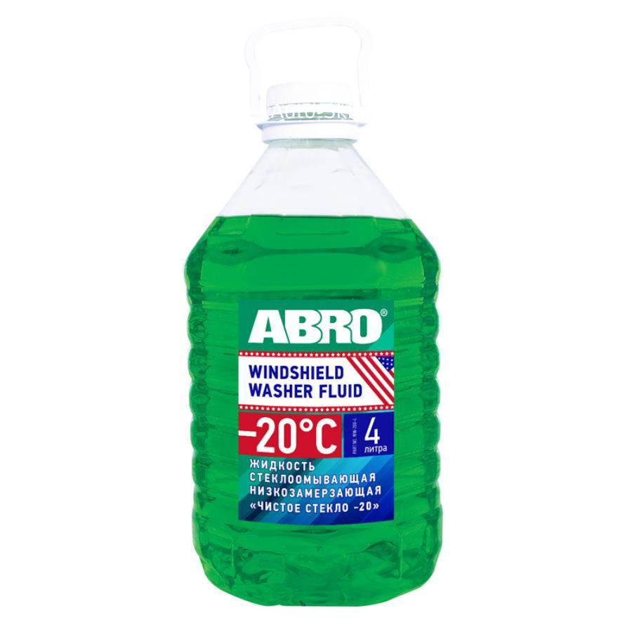 Жидкость стеклоомывающая -20 С