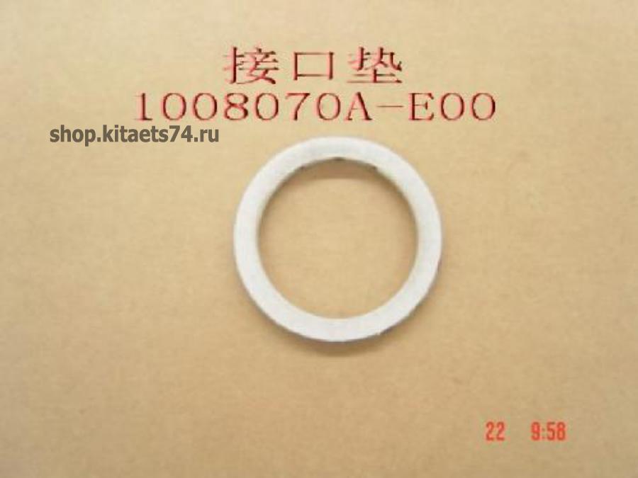 Прокладка приемной трубы Great Wall DEER, SAFE 491QE