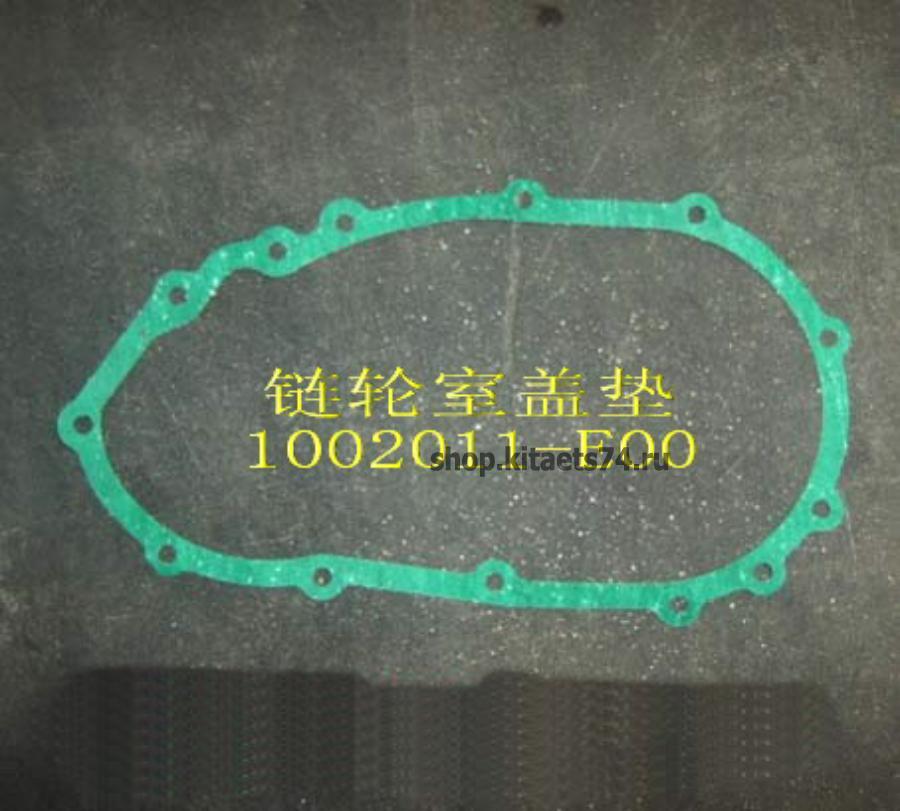 Прокладка передней крышки Great Wall Deer Safe