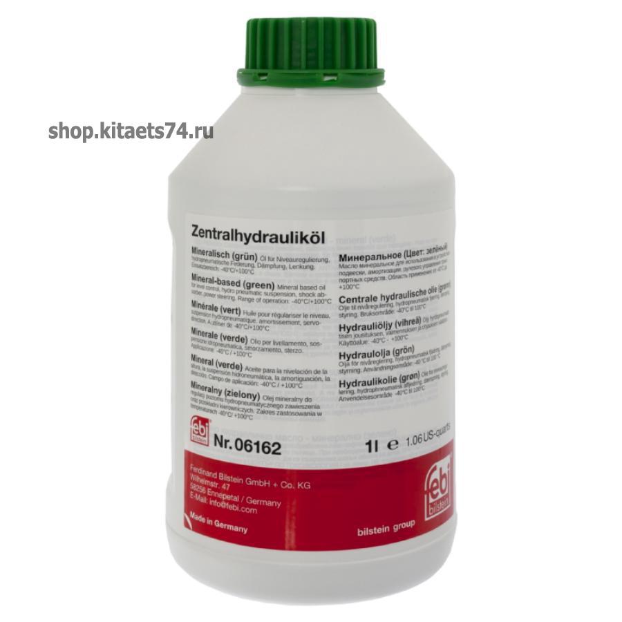 Жидкость для гидроусилителя Febi (Зеленая)