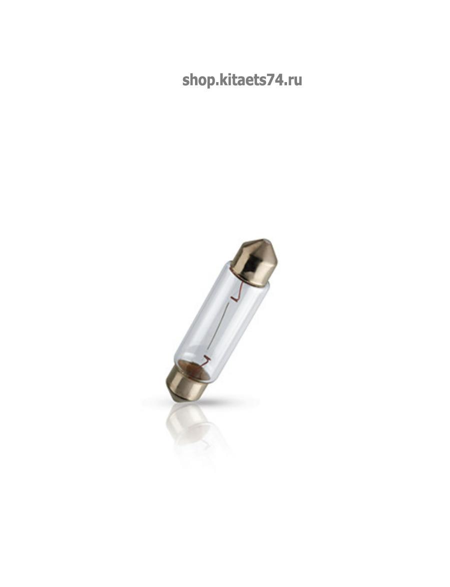 Лампа C10W Vision 12V 10W SV8,5 CP