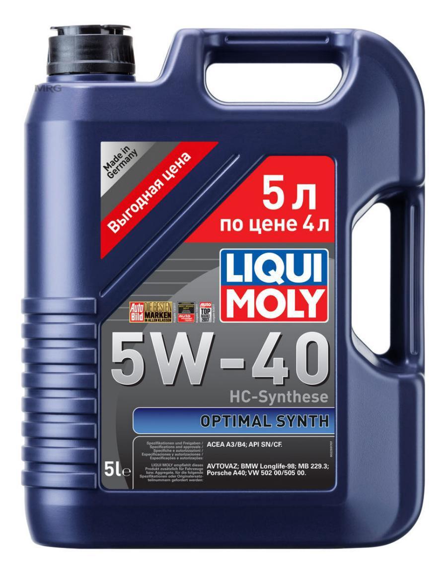 Масло моторное синтетическое LIQUI MOLY Optimal Synth 5W40 (5л)