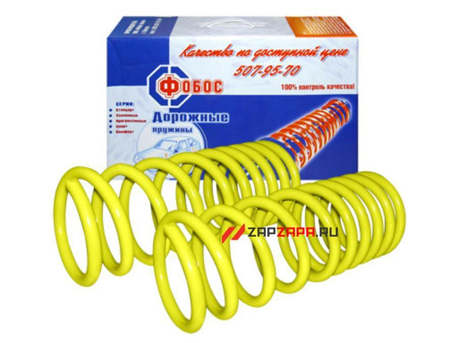 Пружины Спорт 2110 задние (-40мм) в коробке 2110-2912712