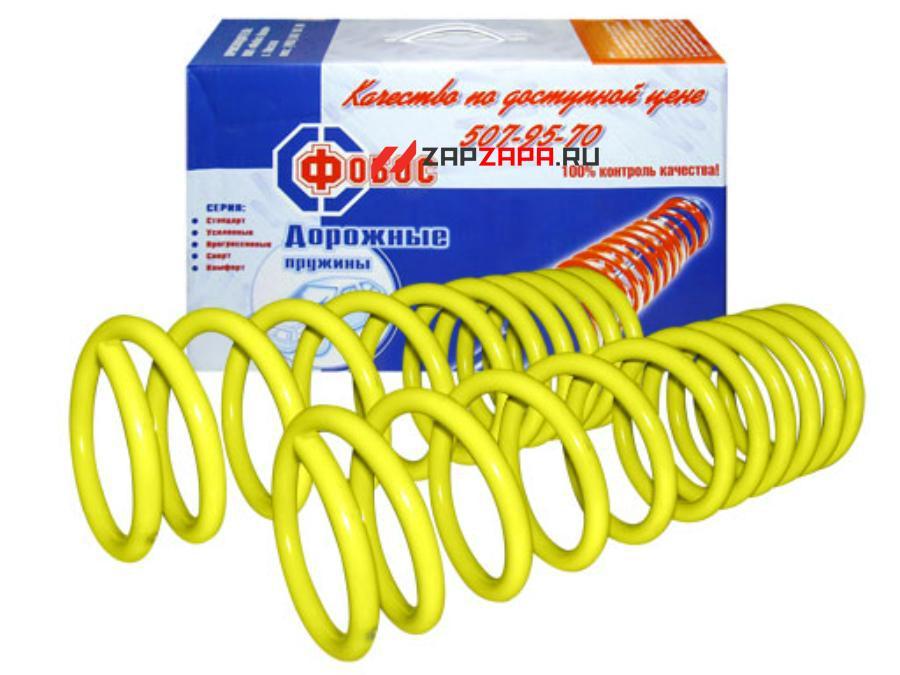 Пружины Спорт 2108 задние (-40мм) в коробке 2108-2912712