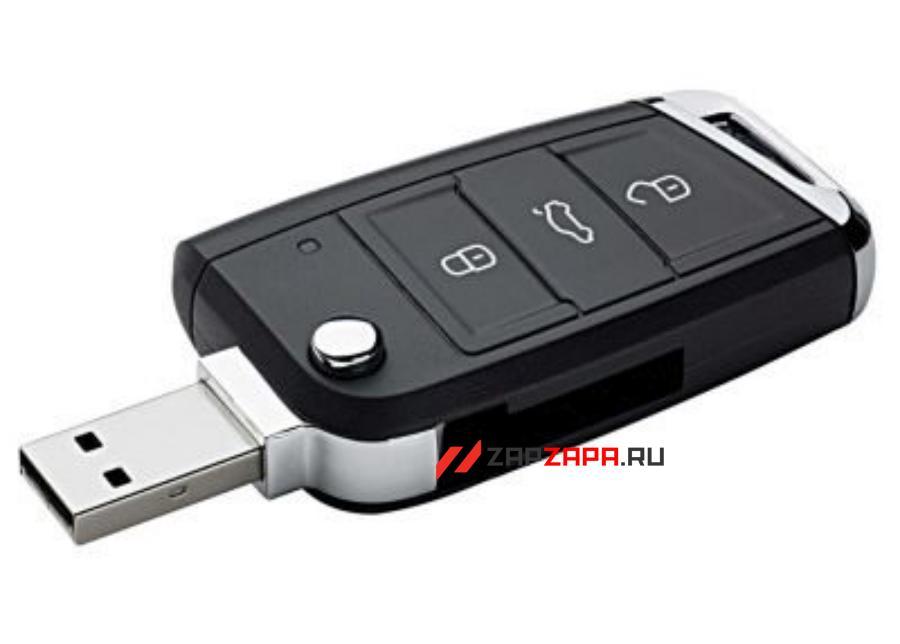 Флешка в виде ключа Volkswagen USB Stick