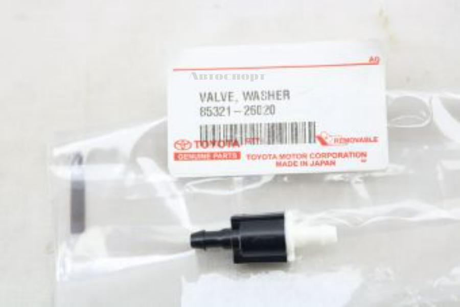 VALVE SUB-ASSY, WASHER
