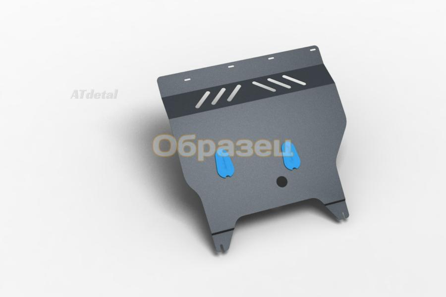 ЗК и крепеж, подходит для AUDI Q5 (18->) (4 мм) 2,0 бен. АТ 4WD