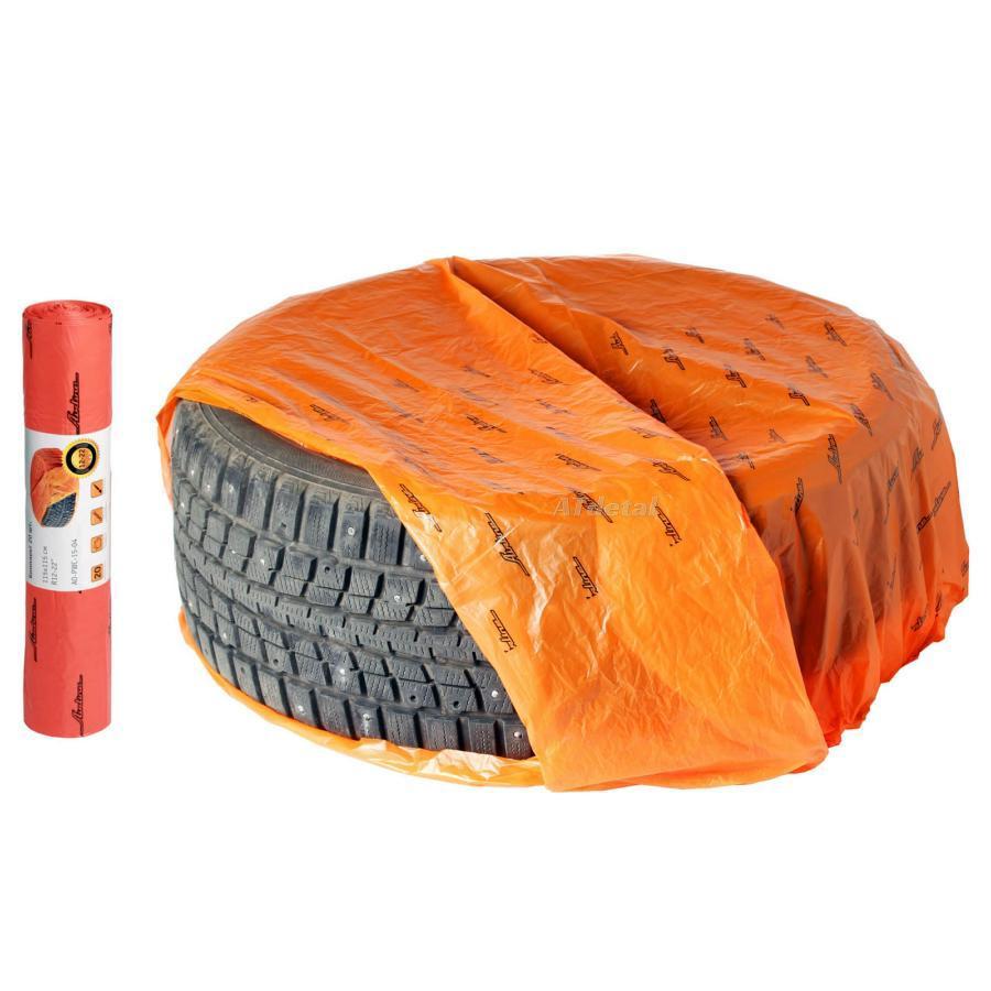 Мешки для колес R12-22, комплект 20 шт, размер 115х115 см