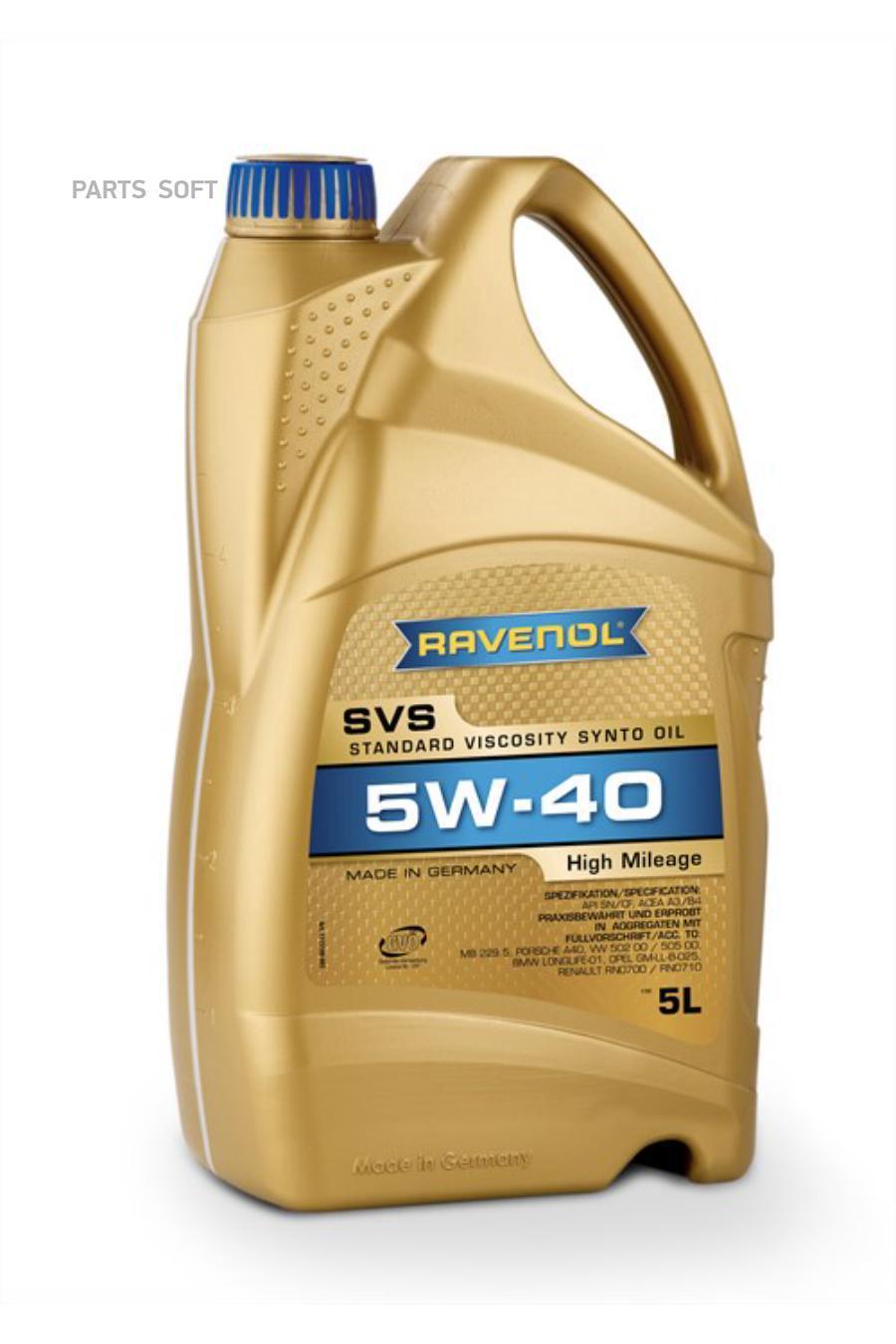 SVS Oil SAE 5W-40 5l
