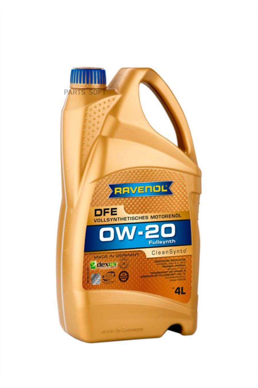 Масло моторное синтетическое DFE 0W-20, 4л