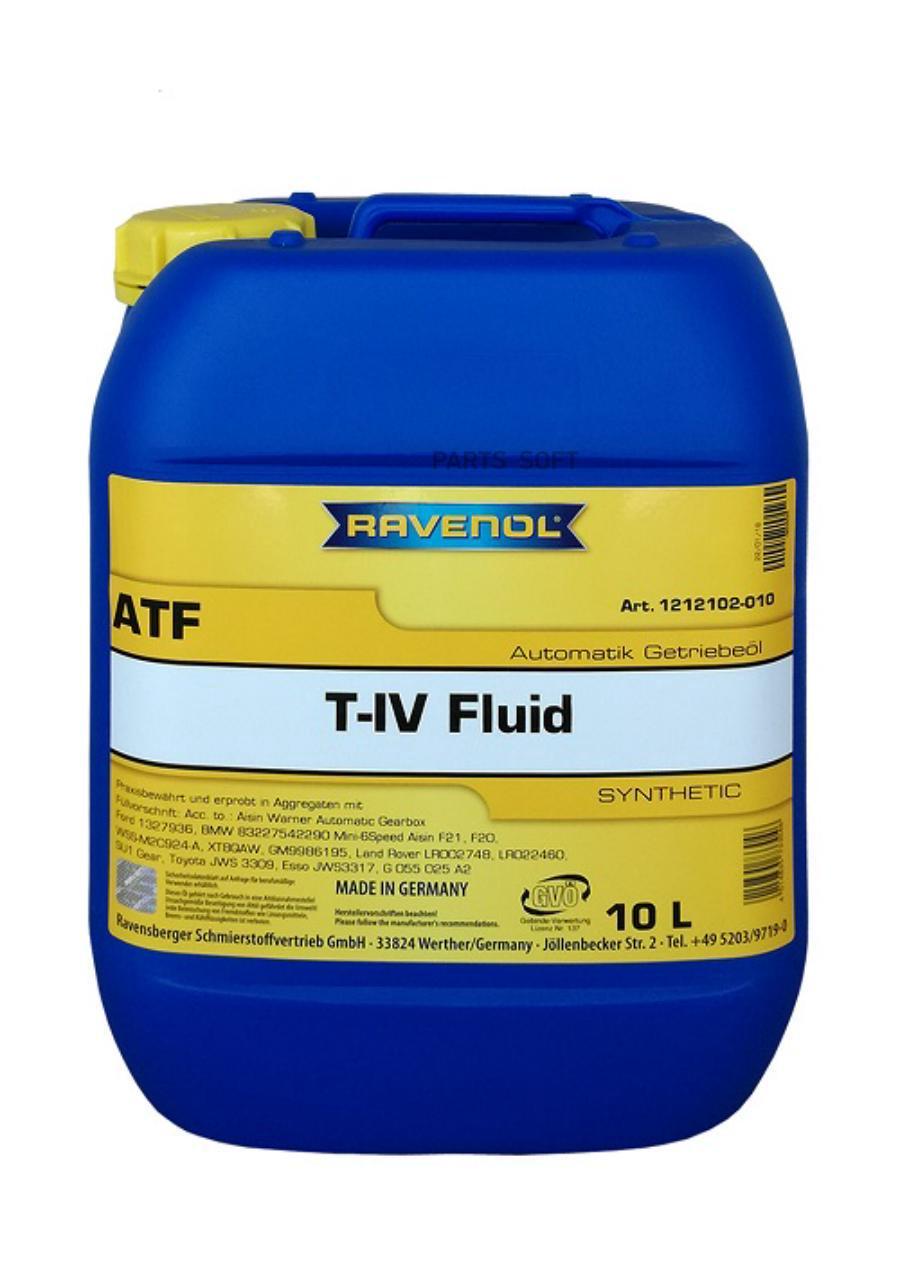 Масло трансмиссионное полусинтетическое Automatik-Getriebe-Oel T-IV Fluid, 10л