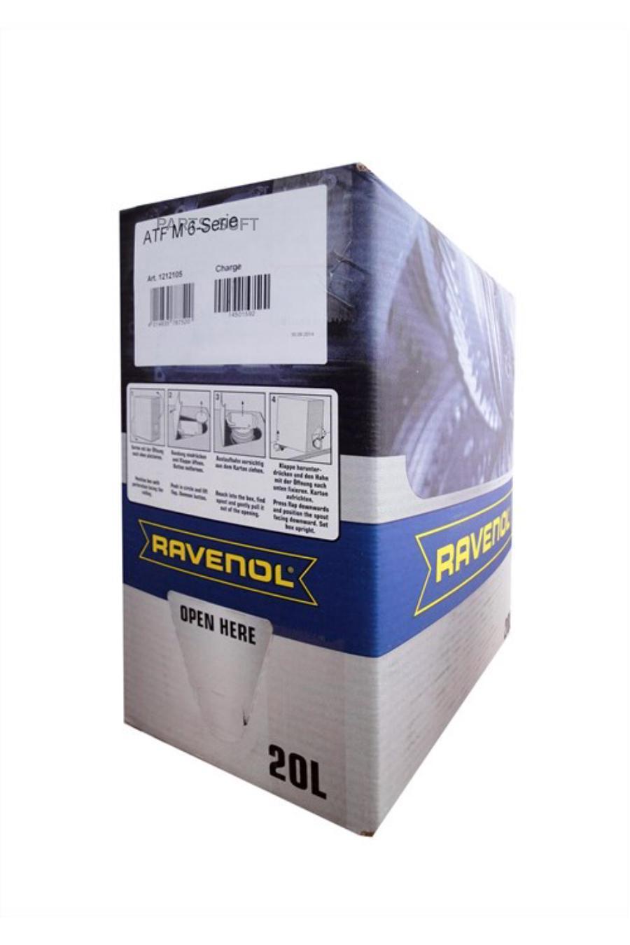 Масло трансмиссионное синтетическое ATF MB 6-Serie, 20л