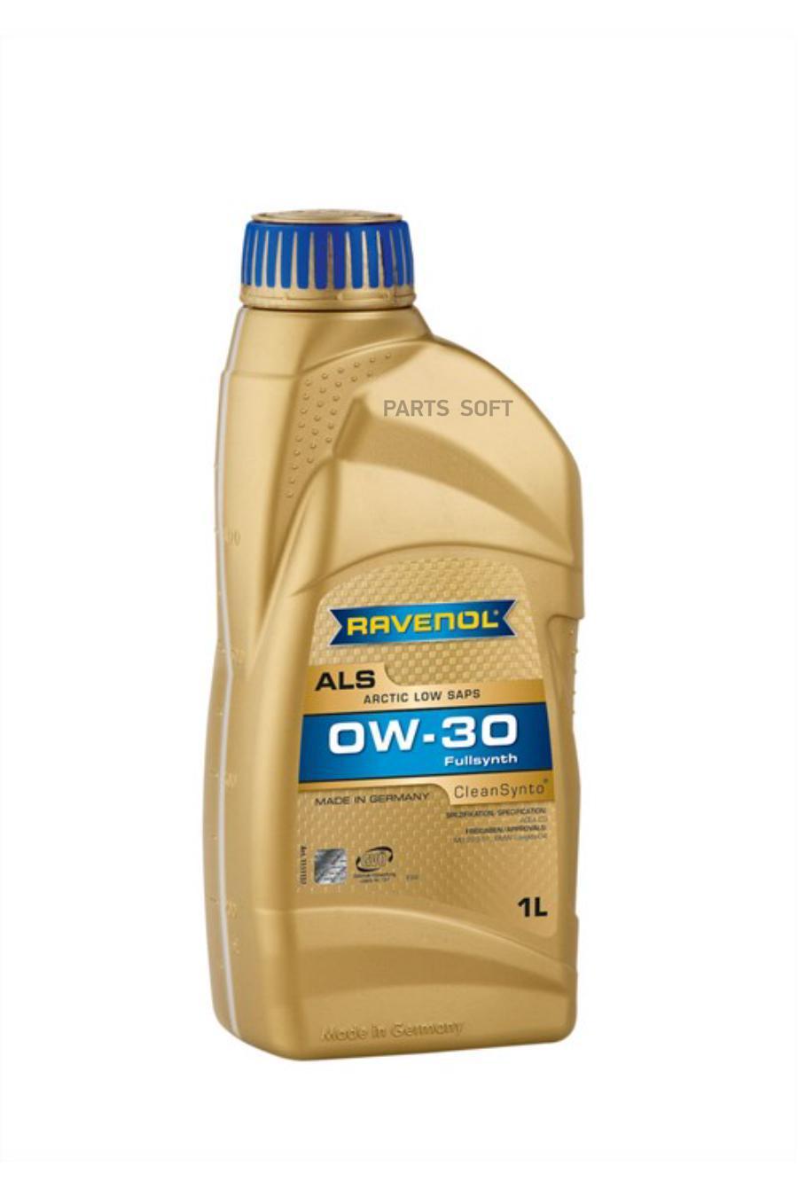 Масло моторное синтетическое Arctic Low SAPS ALS 0W-30, 1л