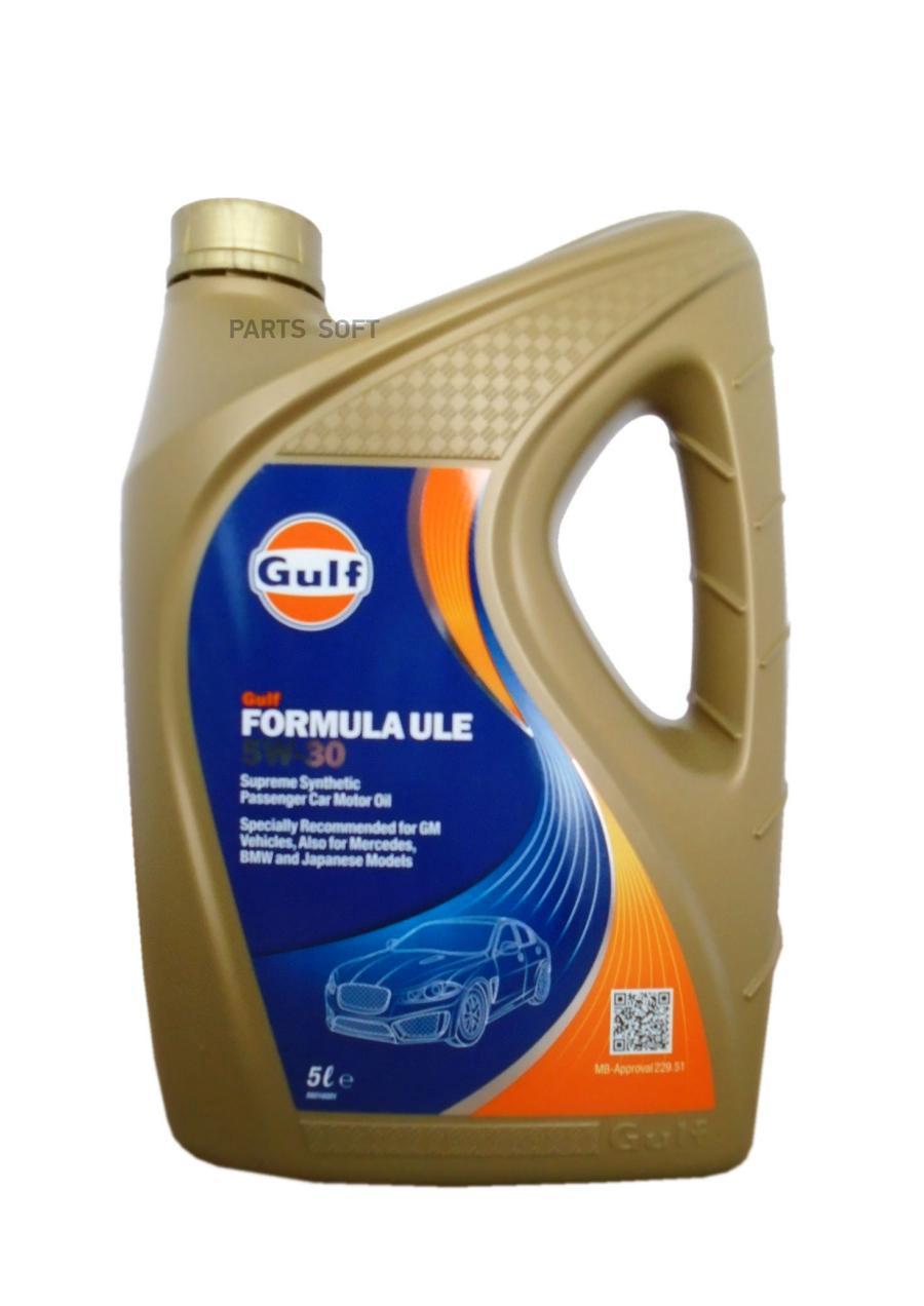 Масло моторное синтетическое Formula ULE 5W-30, 5л