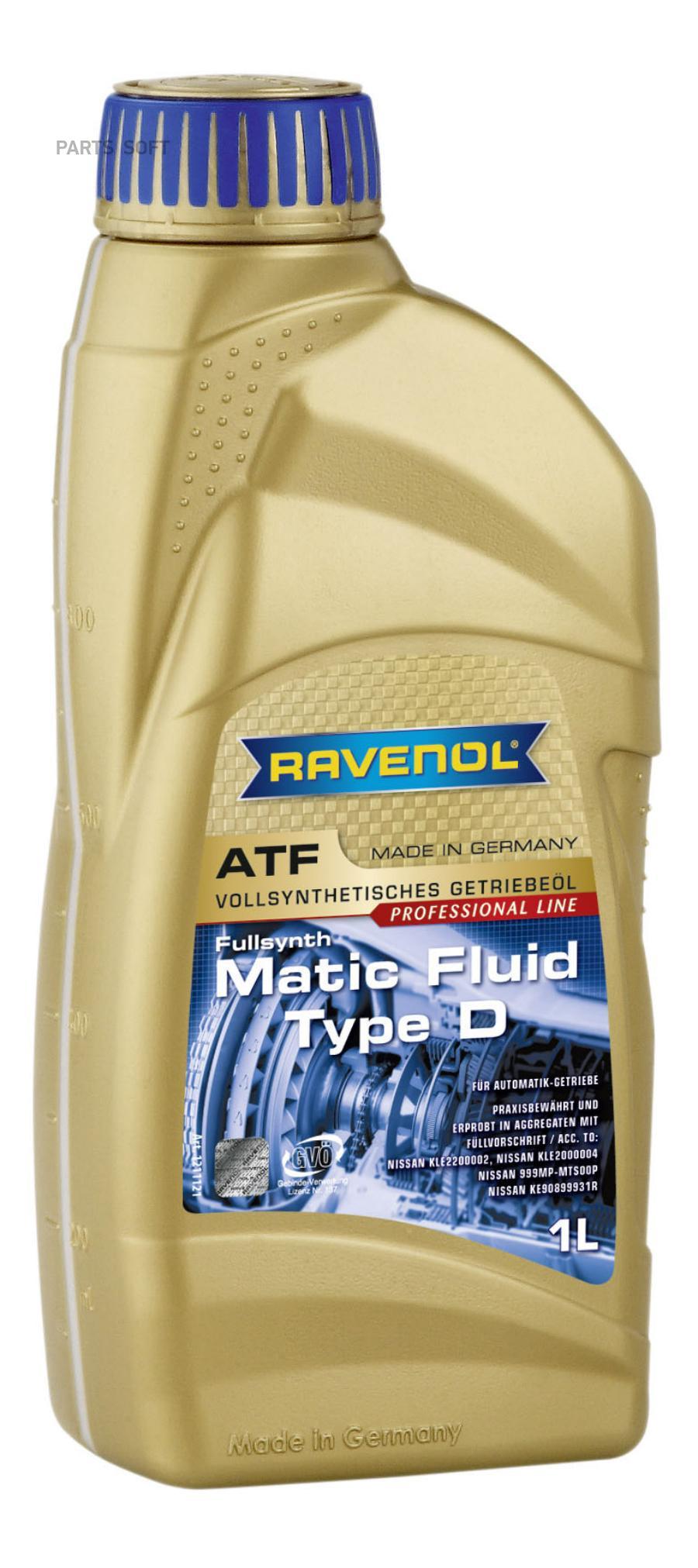 Масло трансмиссионное синтетическое ATF Matic Fluid D, 1л