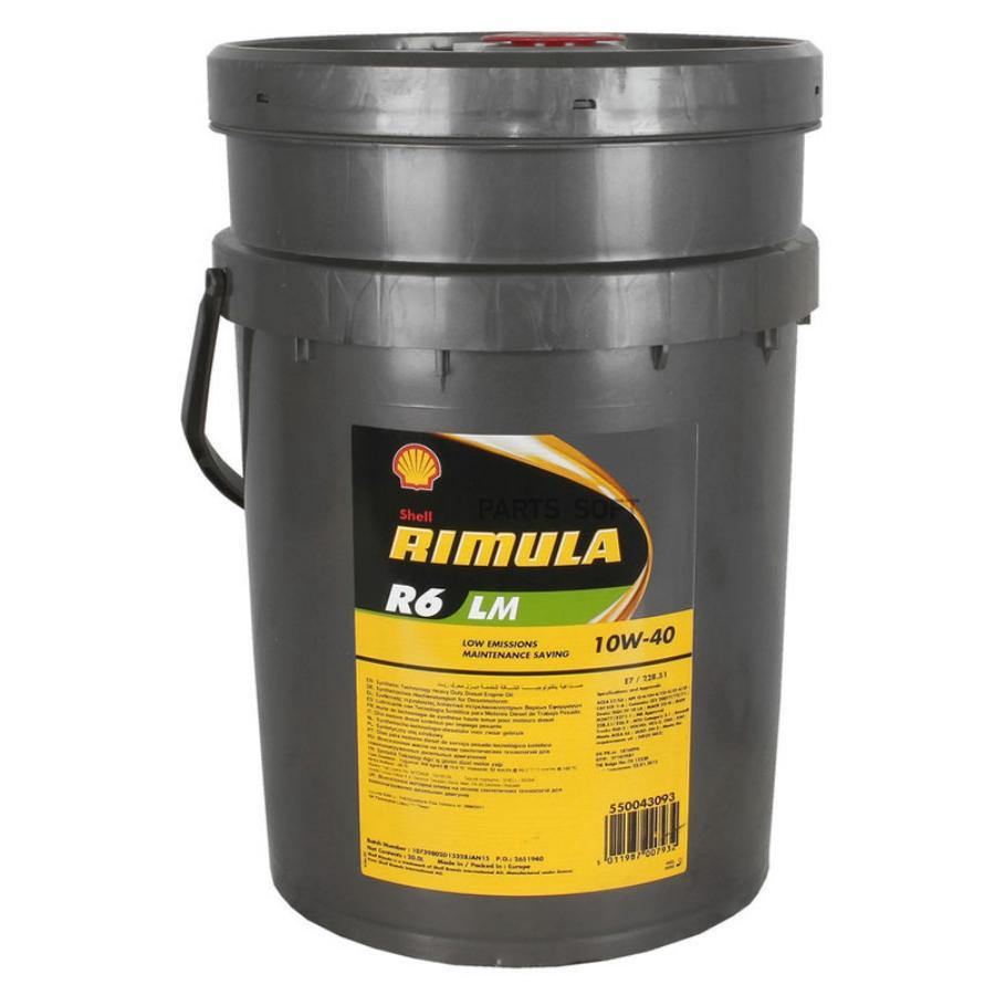Масло моторное полусинтетическое Rimula R6LM 10W-40, 20л