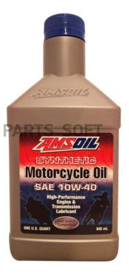 Масло моторное синтетическое Synthetic Motorcycle Oil 10W-40, 0,946л