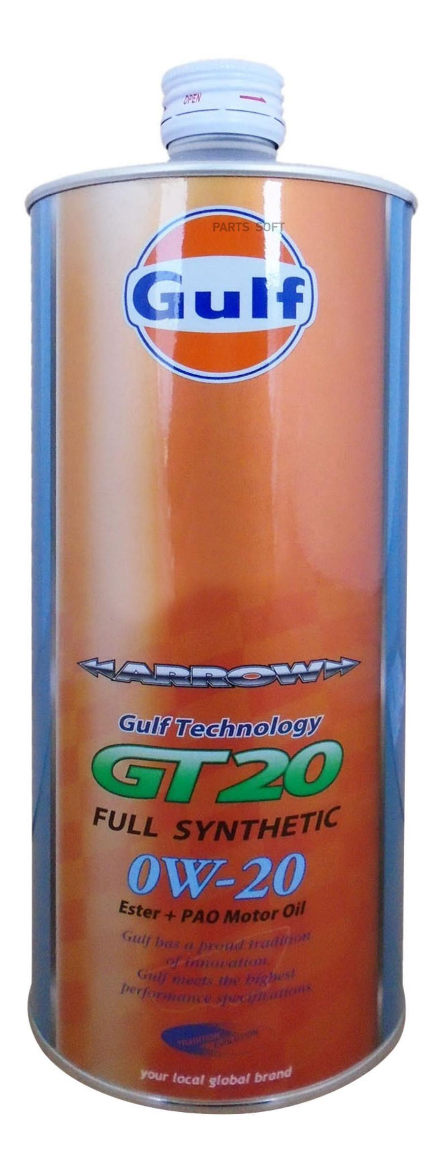 Масло моторное синтетическое Arrow GT20 0W-20, 1л