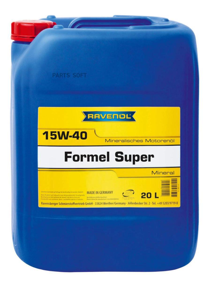 Масло моторное минеральное FORMEL SUPER 15W-40, 20л