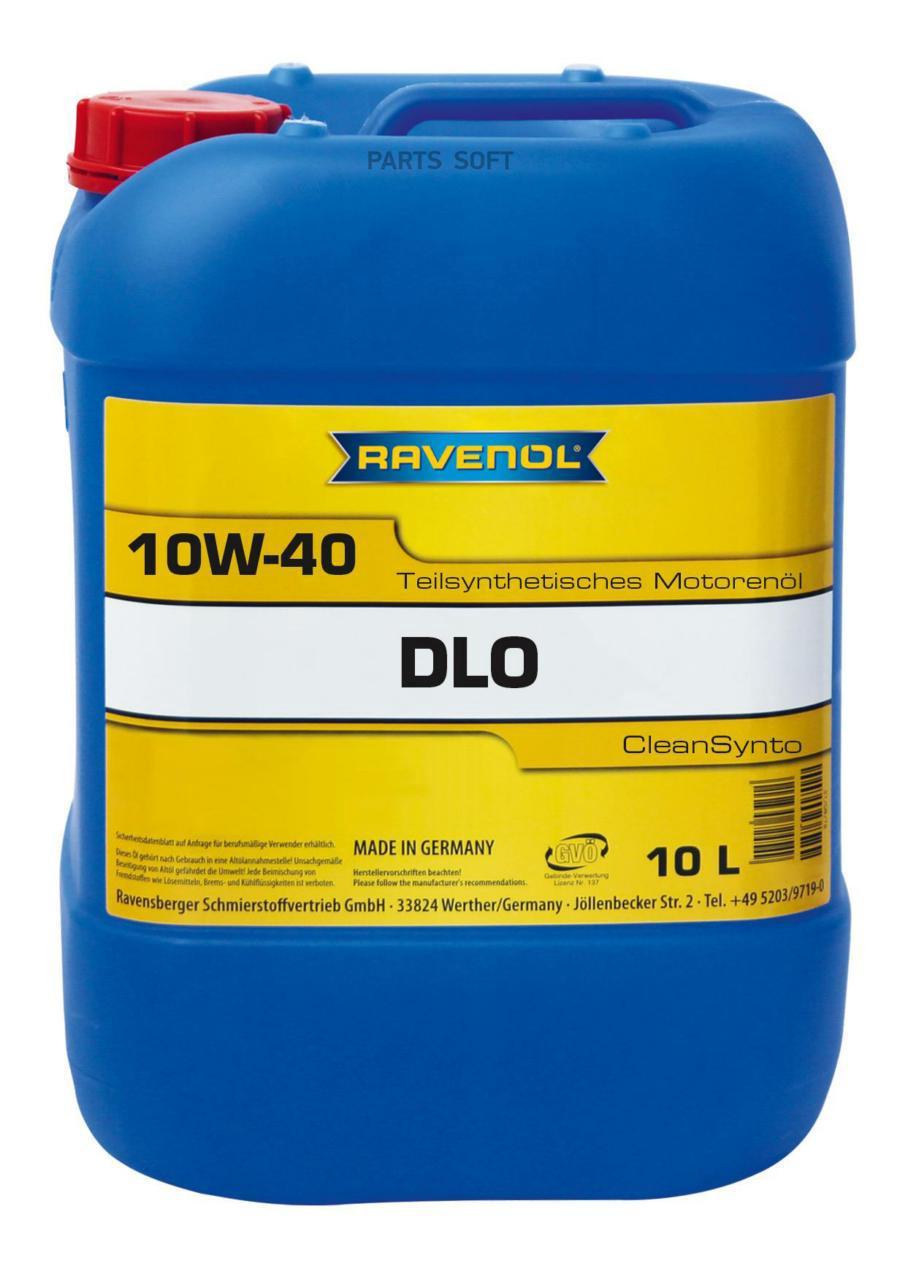 Масло моторное полусинтетическое Teilsynthetic Dieseloel DLO 10W-40, 10л