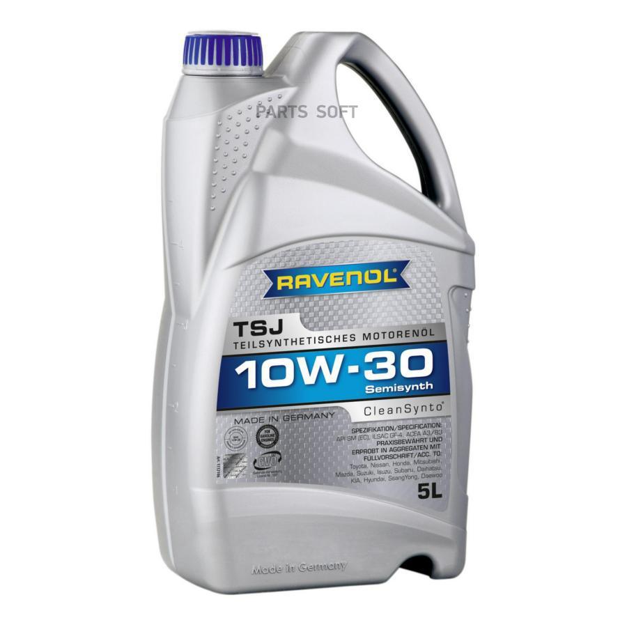 Масло моторное полусинтетическое TSJ 10W-30, 5л