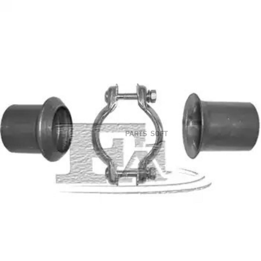 Ремкомплект глушителя D50