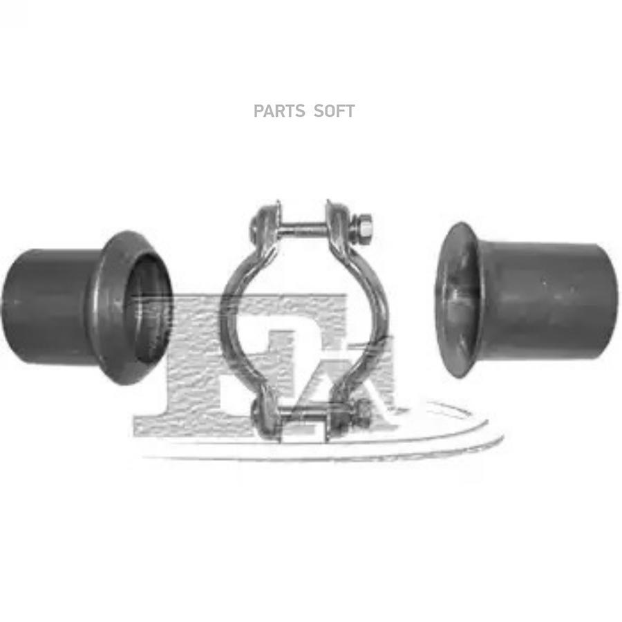 Ремкомплект глушителя D41