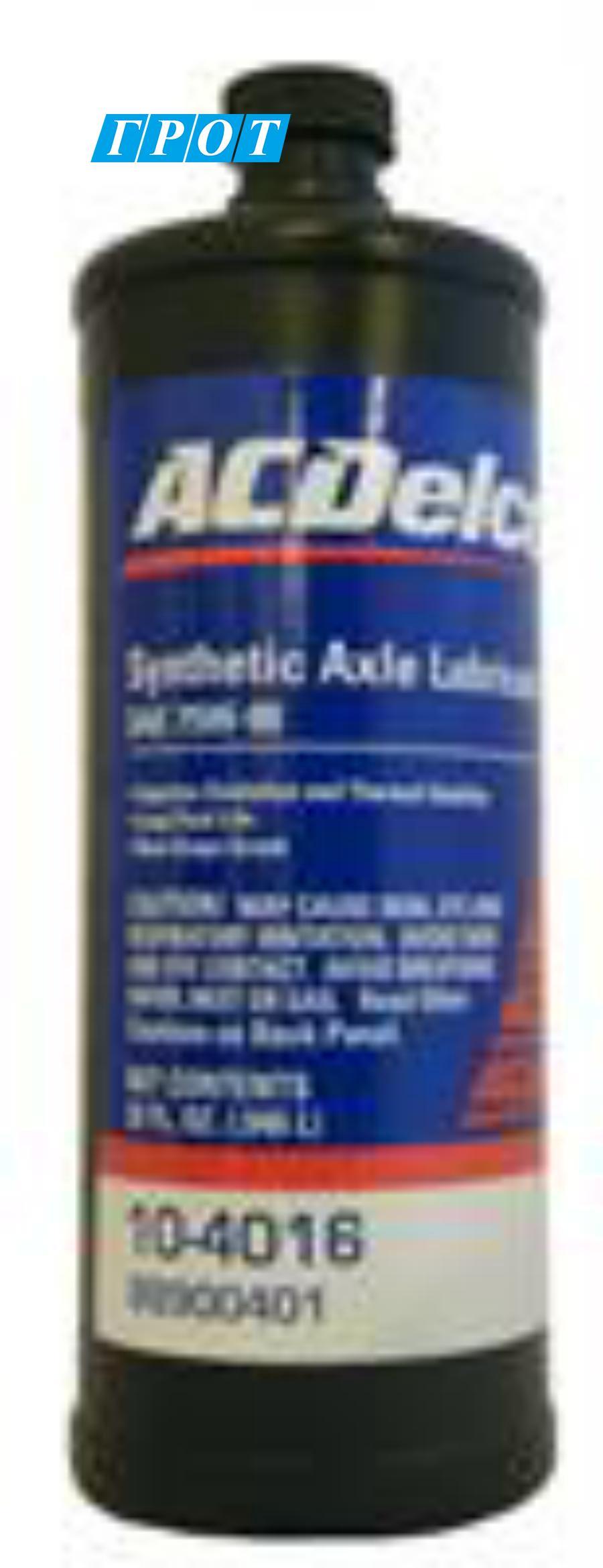 Трансмиссионное масло Synthetic Rear-Axle Lubricant