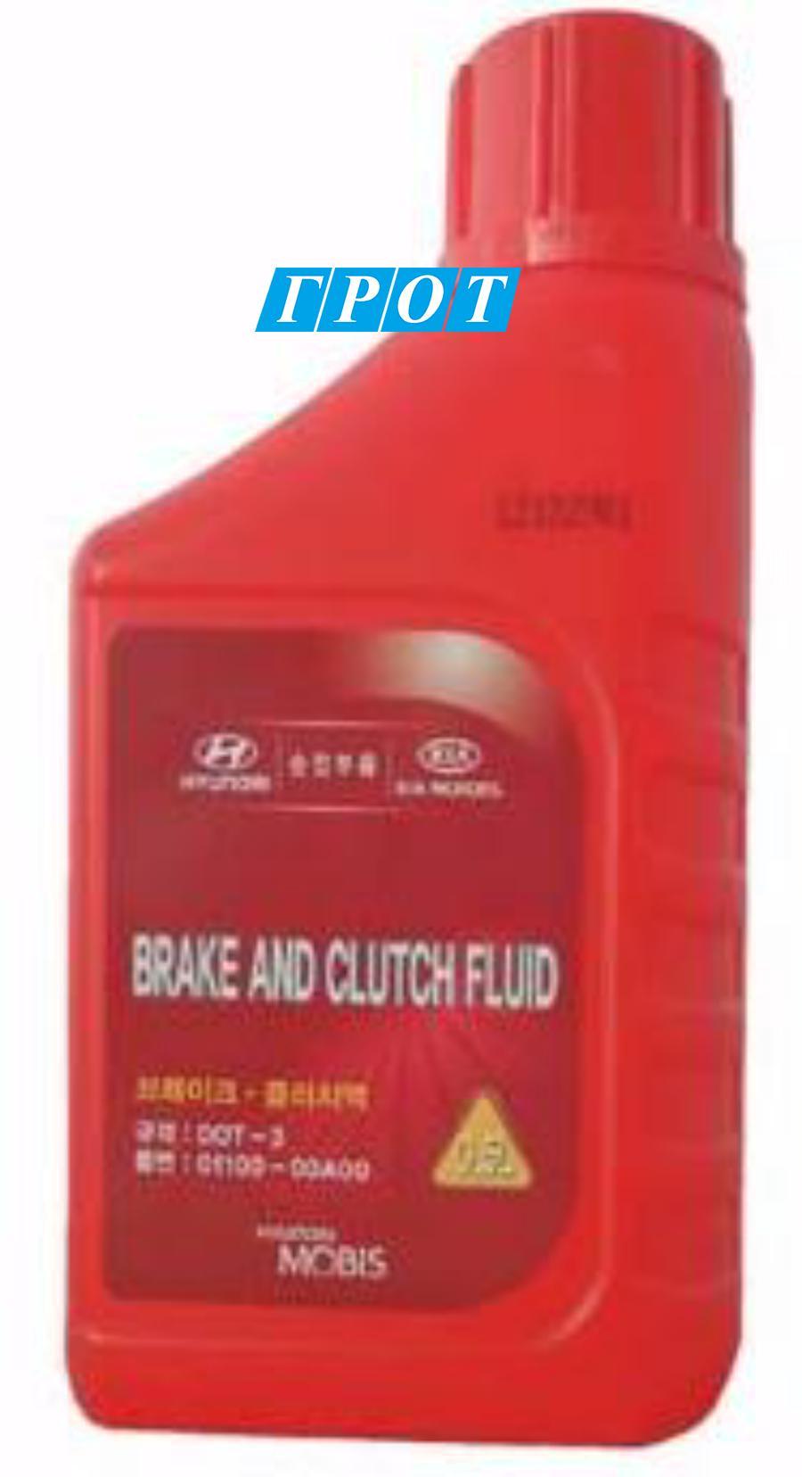 Жидкость тормозная dot 3, 'BRAKE FLUID', '0,5л