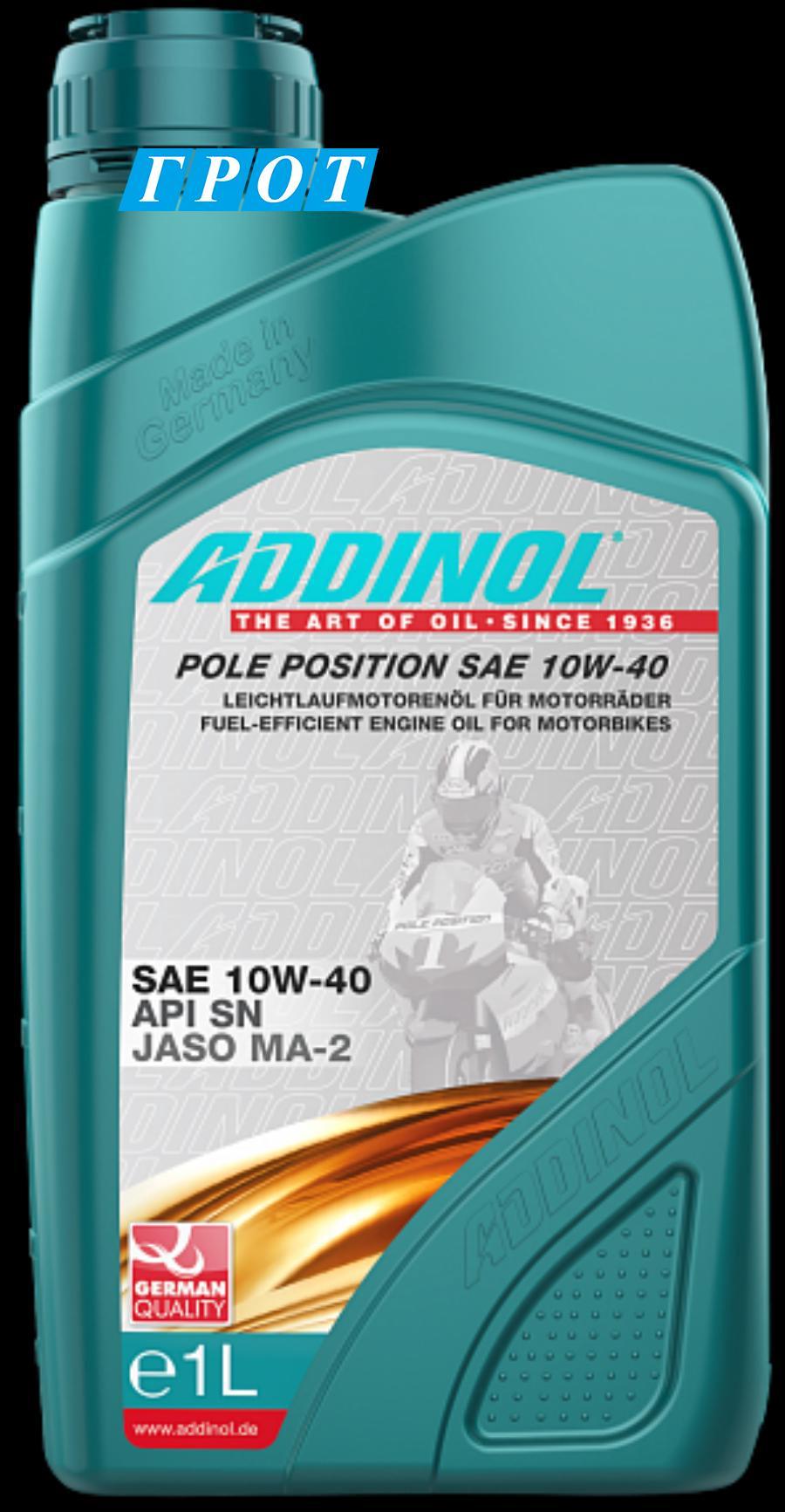 Масло моторное синтетическое Pole Position 10W-40, 1л