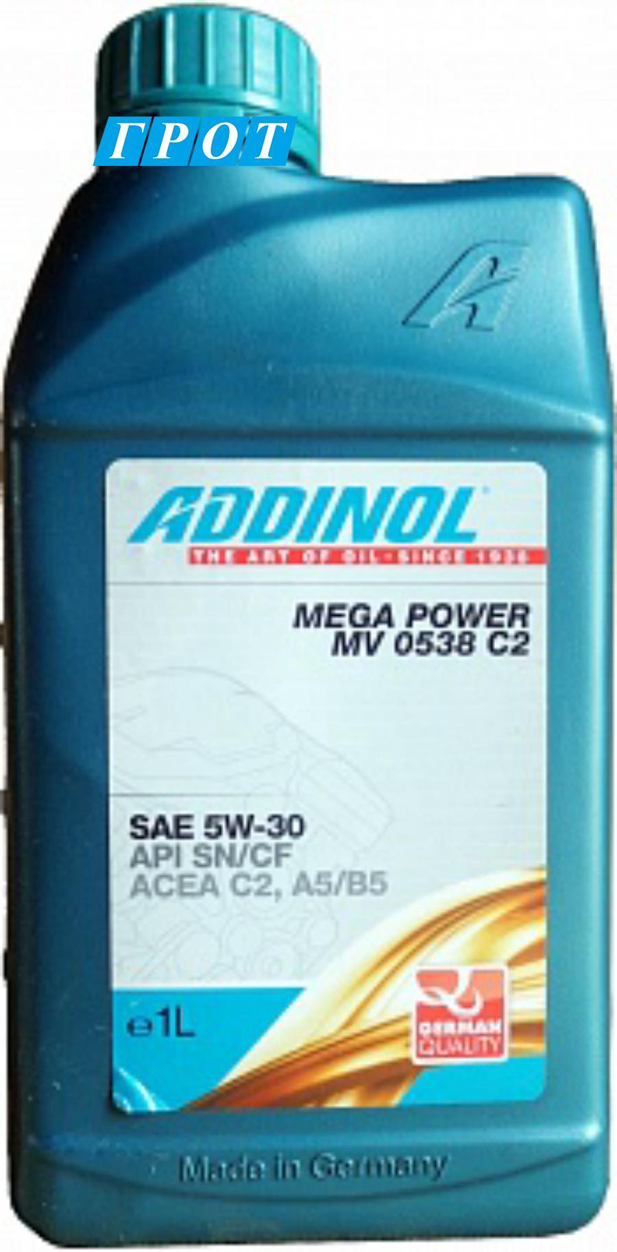 Масло моторное синтетическое Mega Power MV 0538 C2 5W-30, 1л