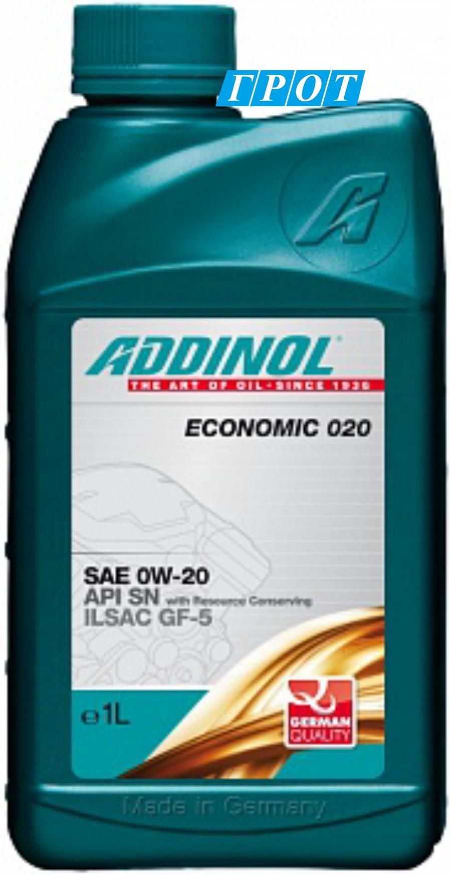 Масло моторное синтетическое Economic 020 0W-20, 1л