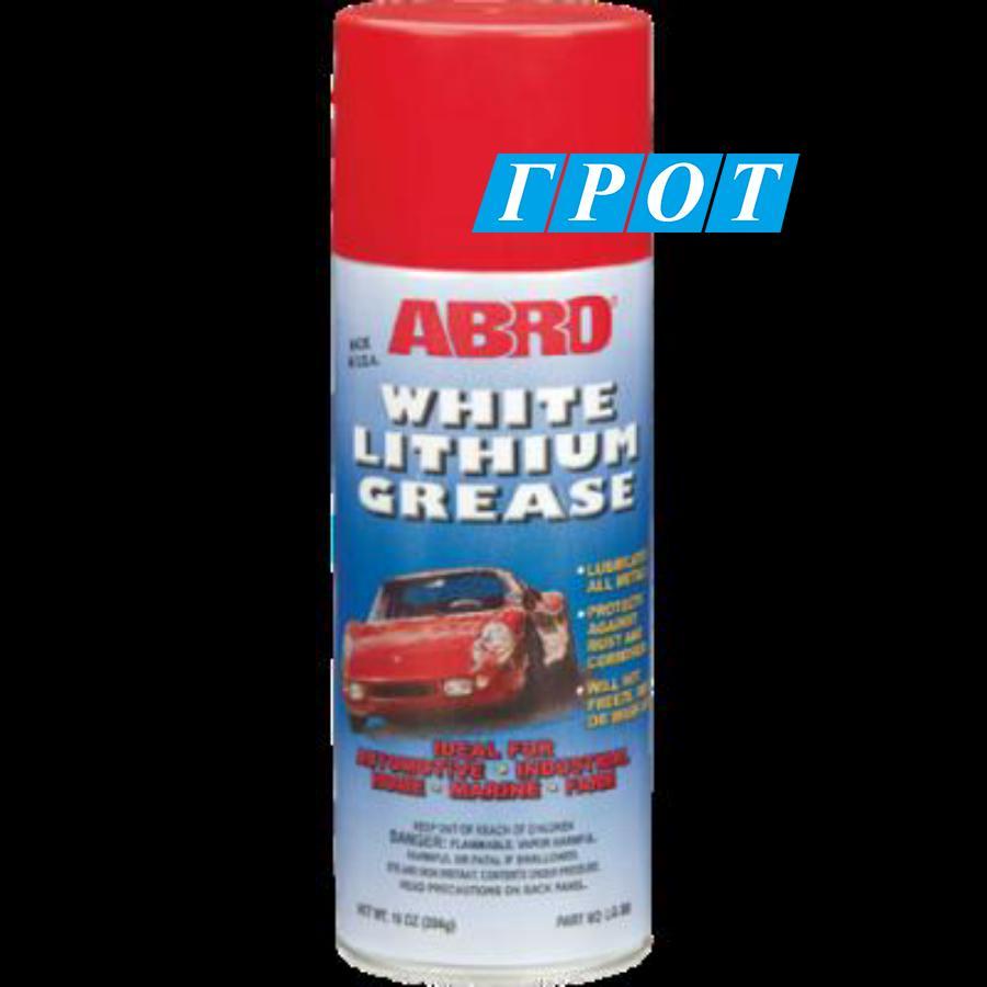 Смазка - спрей литевая литол 283г.
