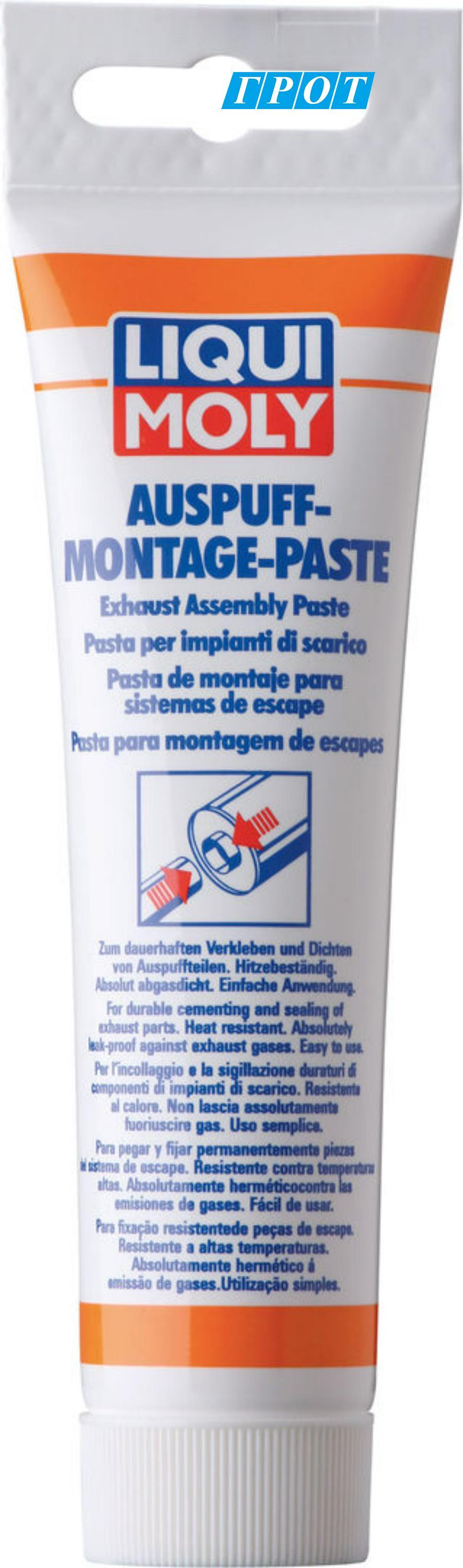 """Монтажная паста для системы выхлопа """"Auspuff-Montage-Paste"""""""